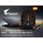 컴포인트, X7 V2구매 고객 전원  어로스 정품 백팩과 게이밍 마우스 썬더 M7 증정