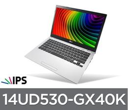 [특가] LG 14인치 사무용노트북 14UD530 55,000원 할인!