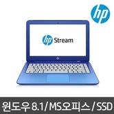 뛰어난 디자인과 휴대성! HP 스트림13 50,000원 할인특가!