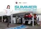 FCA 코리아, '여름 서비스 캠페인' 실시
