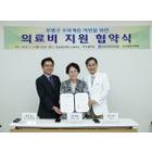 한국지엠, 2005년 출범 이후 7억1천4백만원 지원