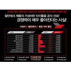 잘만테크, '가성비전쟁-3탄' 게이밍 마우스·파워 가격인하