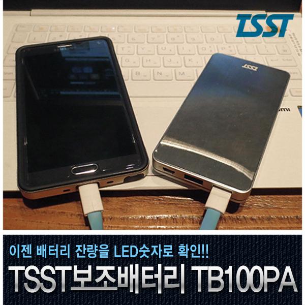 ���� �ܷ��� LED�� Ȯ���ϴ� TSST ��� ��뷮 �������� TB100PA