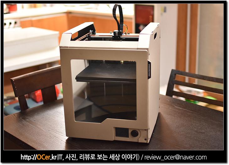 프린터 조립해보셨어요? 3D 프린터요....