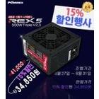 파워렉스, '2015년형 REX5 500W Triple V2.3' 최저가 대비 15% 할인 판매