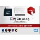 WD 코리아, WD Red 출시 3주년 기념 'WD Red 마우스패드' 고객행사 실시