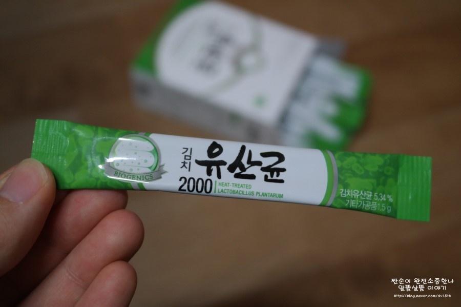 김치유산균 2000 : 맛있게 유산균 챙...