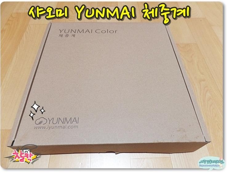 샤오미 원마이 체중계 YUNMAI 디지털...