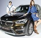 BMW코리아, 프리미엄 컴팩트 SAV '2세대 뉴 X1' 발표