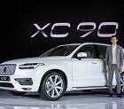 볼보, 새로운 플래그십 SUV 'The All-New XC90' 공개