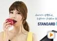 3월 1주차 다나와 표준PC 쇼핑방송