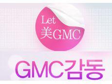 [종료] Let 美 GMC~! 헌 파워+케이스를 새것으로 바꿔 드립니다.