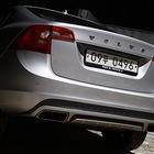 [시승기] 볼보 S60 크로스컨트리, 세단과 SUV를 갈망한 운전자의 대안