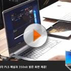 4월 다나와 표준노트북 삼성...
