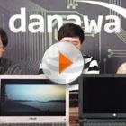 4월 2주차 다나와 표준노트북 쇼핑방송