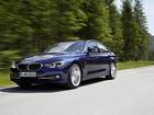 BMW,1시리즈와 액티브투어러, 3, 4시리즈 대상 프리미엄 스타트 캠페인
