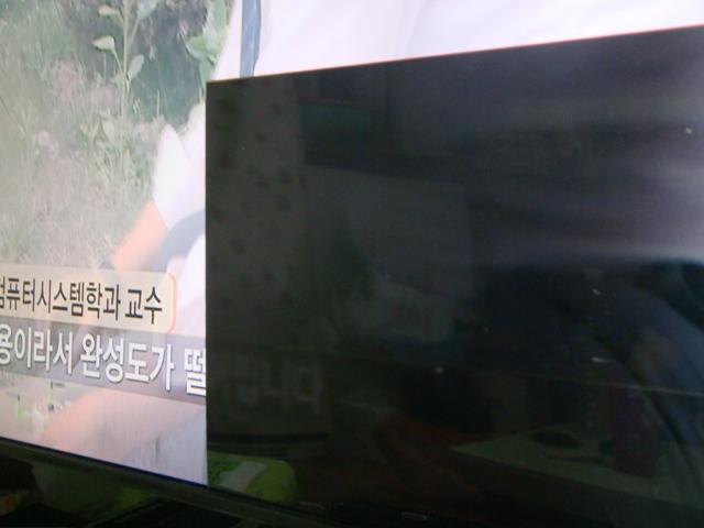 제이컴정보통신 4IN1 PB FILM 14W 시...