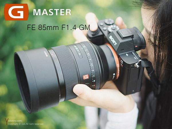 소니 FE 85MM F1.4 GM 리뷰 #1