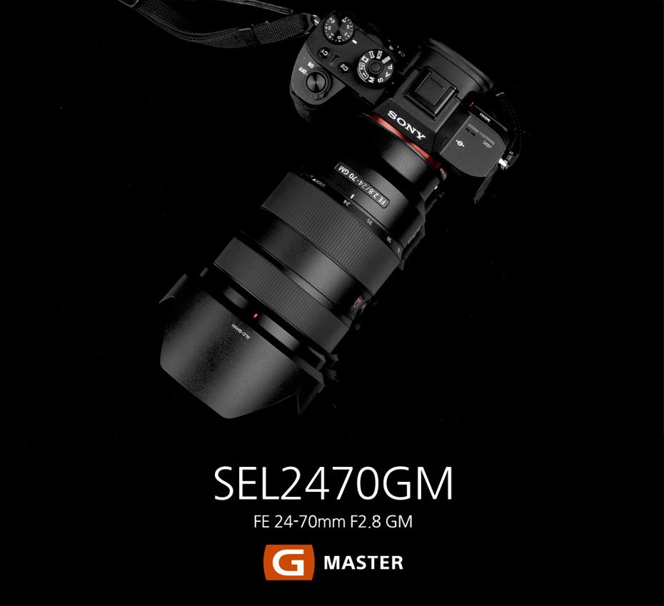 FE 24-70mm F2.8 GM 종합리뷰