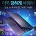 삼성게이밍 노트북 8GB 메모리, 무료 업그레이드 행사중!!!