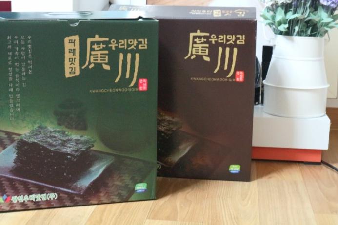 김국 끓이기 :: 광천김, 맛있는 광천...