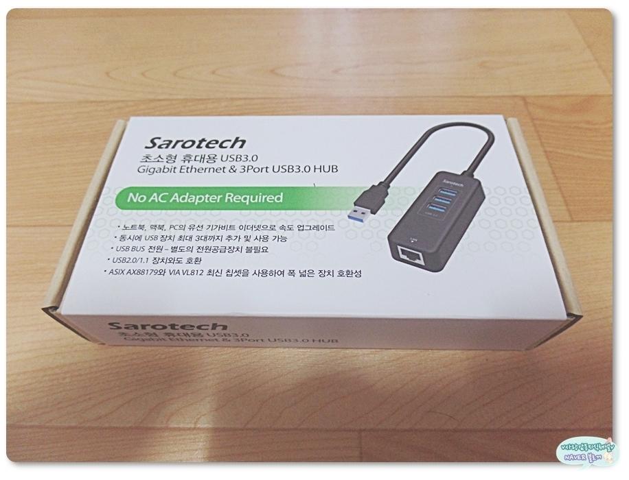 새로텍 USB3.0허브 기가랜 UHL-331G으...
