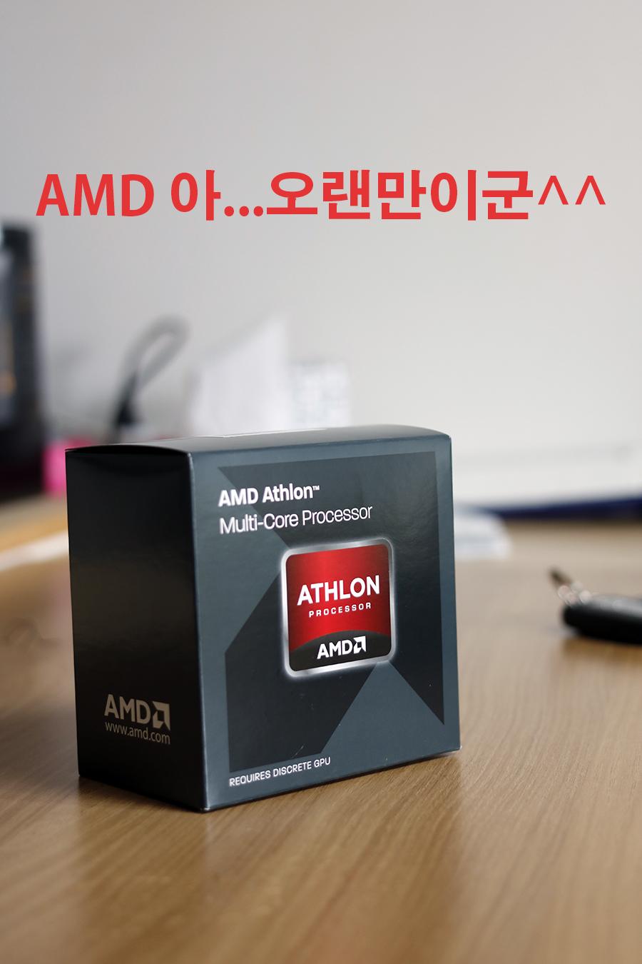 AMD 쿼드코어 애슬론 X4-845 카리조 ...