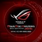ASUS ROG MASTERS 2016! CS:GO APAC 리그 한국 대표팀 선발전 결승전