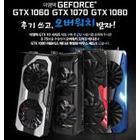 이엠텍, XENON, HV 지포스 GTX 10 시리즈 후기 작성 고객 추첨 통해 화제의 FPS 게임, 오버워치 오리진 에디션 증정