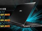 진원이노베이션, MSI C 시리즈 노트북 특가 이벤트