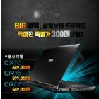 진원이노베이션, 뛰어난 가성비의 MSI C시리즈 쿼드코어 노트북 3종 특별가 이벤트 진행