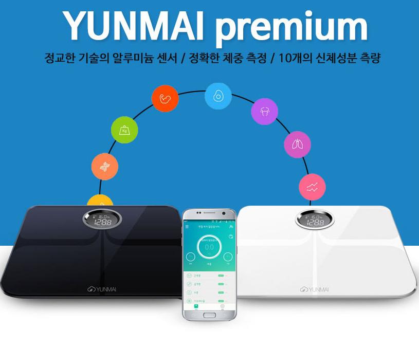 [맘스]윈마이 프리미엄 체중계 36%할인 공동구매 진행