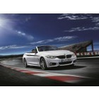 BMW, 4시리즈 비전 100 에디션 출시