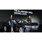 BMW, 최첨단 기술로 중무장한 6세대 '뉴 7시리즈' 출시