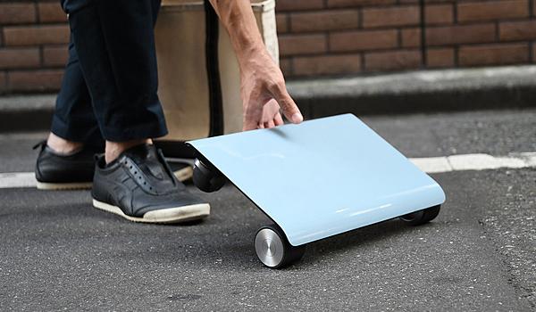 노트북 크기의 퍼스널 모빌리티