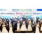 한국지엠, 다문화가족 합동결혼식 개최..사회 공헌