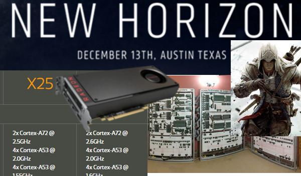 주간 하드웨어 뉴스