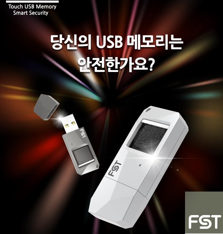 Fstech Touch USB Memory (32GB) 체험...