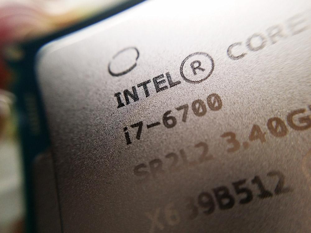 인텔 6세대 스카이레이크 i7-6700 (vs...