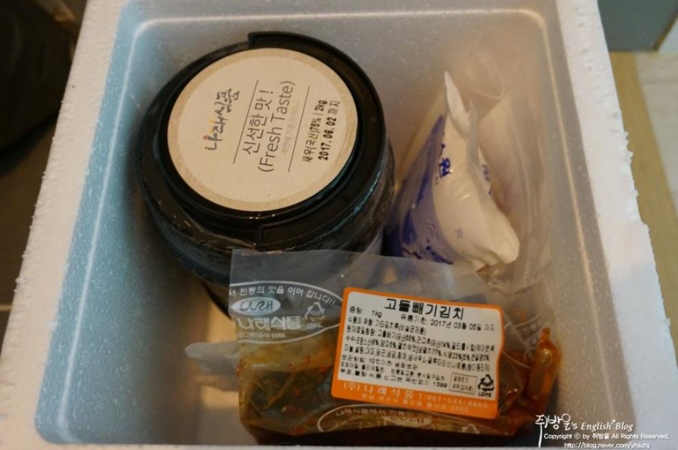 반찬쇼핑몰추천) 나래식품 간장게장...