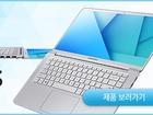 유니씨앤씨, 삼성 노트북5 시리즈 사면 푸짐한 사은품 증정