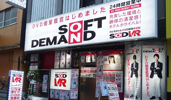 일본엔 24시 성인 VR방도 있다!