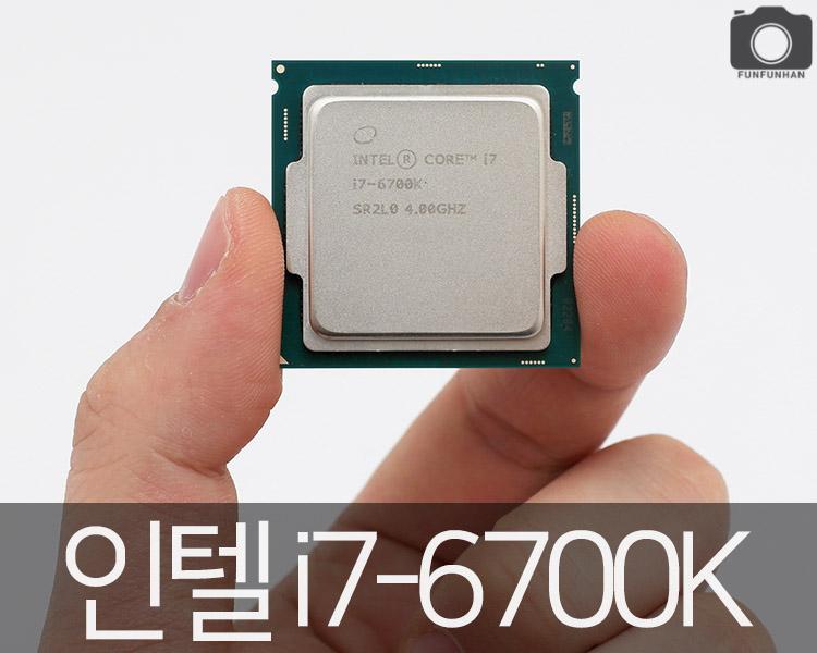 인텔 i7-6700K! 개봉부터 오버클럭, ...