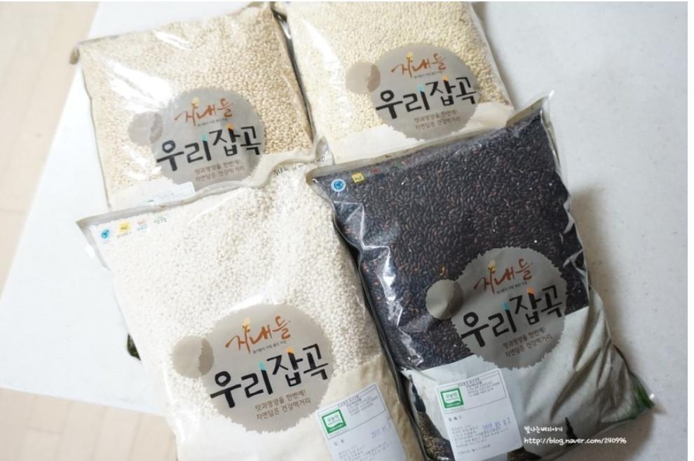 쌀선물세트 지내들 맛있는 잡곡...