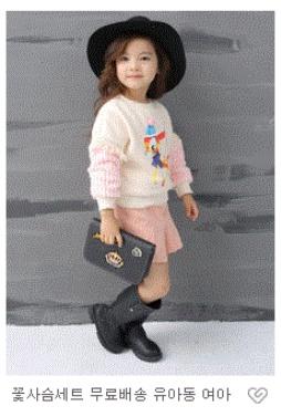 아동복쇼핑몰 여자아기옷 예쁜곳 제이...