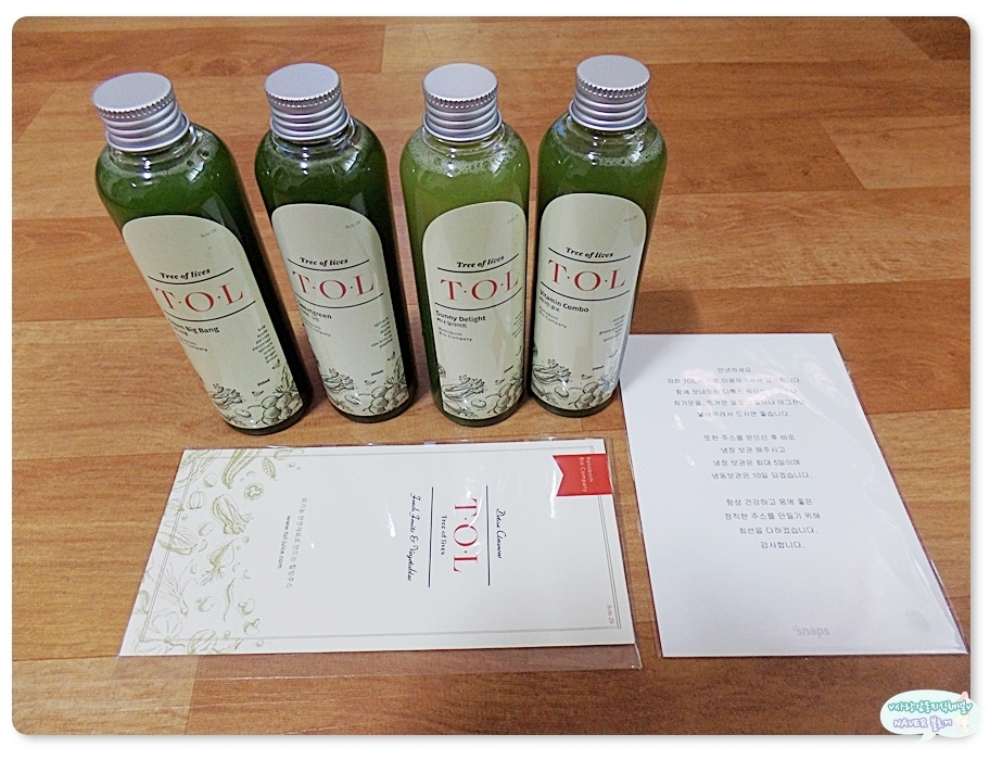 건강음료쇼핑몰 TOL juice는 유기농 ...