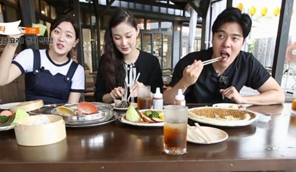 벳푸 지옥온천순례, 엠마식당