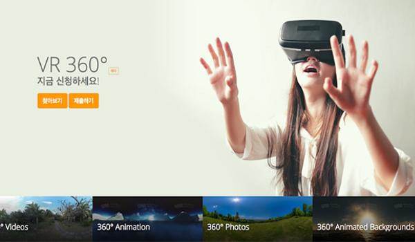 360º VR 콘텐츠 장터 생겼다