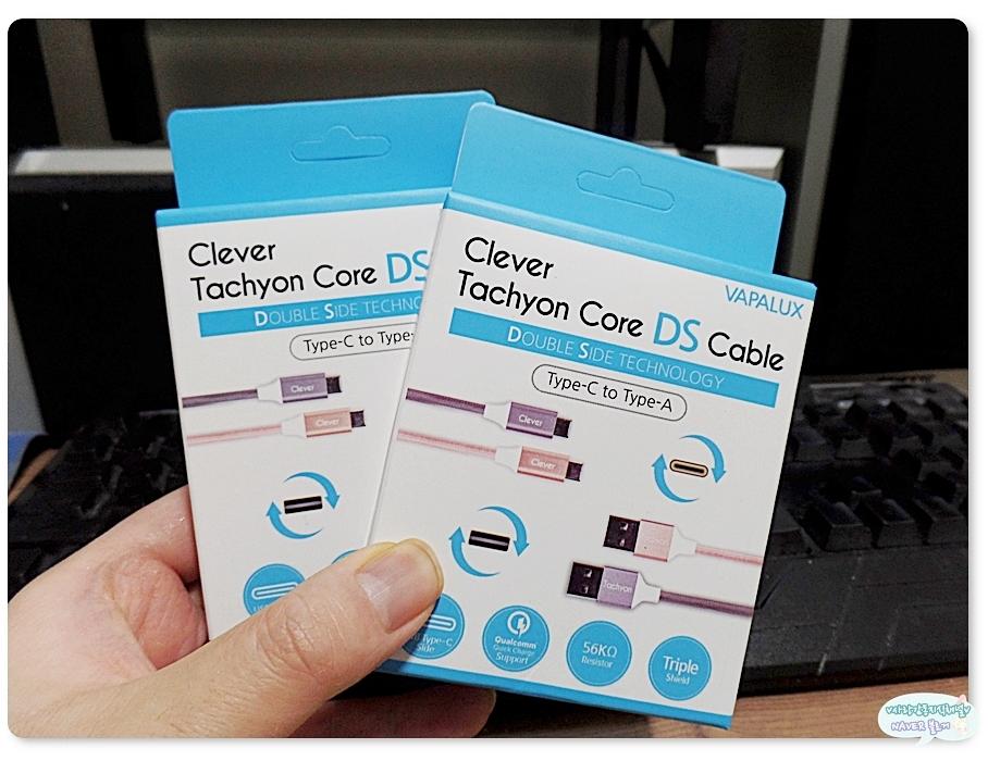 바이퍼럭스 클레버타키온 코어DS USB ...