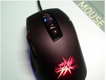 Skydigital NKEY G510 Spark